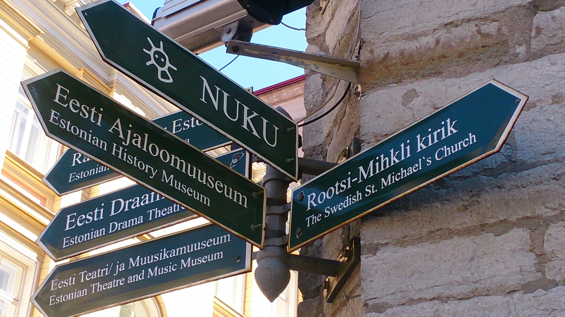 Estonia language signs